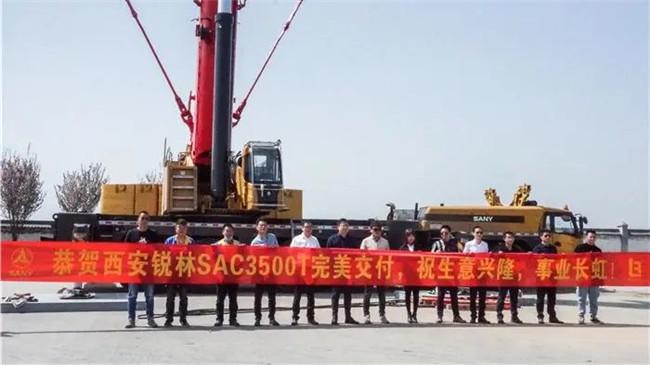 陕西首台SAC3500T成功交付西安锐林起重工程机械股份有限公司